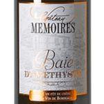 AOP Côtes de Bordeaux Cadillac Château Mémoires Cuvée Baies d'Amesthyste 2015